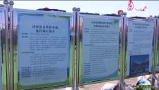 黄南新闻联播 20210504