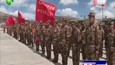 果洛州召开民兵应急营整组点验大会