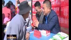 海东市开展《职业病防治法》宣传周活动