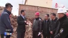 曲麻莱县:关注民生促项目 实地督导重质量