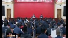 """海东市召开重点领域专项治理 暨解决群众""""急难愁盼""""问题工作部署会"""