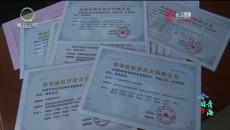 今日青海 20210503