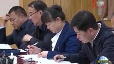 扎西才让在黄南州政府党组(扩大)会议上强调:认真履职尽责 抢抓推进工作的黄金季 确保政府工作的连续性和有序衔接
