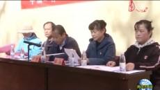 黄南州委办公室系统开展主题党日和党组织生活文体活动
