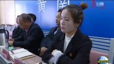 黄南新闻联播 20210502