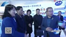 海南新闻联播 20210525