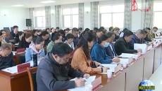 黄南州政府残工委会议第三次全体会议召开
