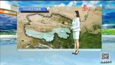 天气预报 20210528