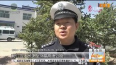 不顾安全超员载客 高速交警依法处置