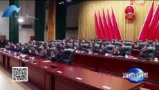 海南州十四届人民代表大会第九次会议举行选举暨闭幕大会