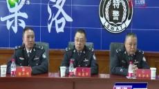 果洛州公安局召开二级英模杨成存事迹报告会