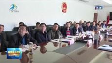 西宁市人大常委会党组召开党史学习教育第二次专题研讨会