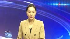青海省印发《通知》全力推进高校毕业生就业创业