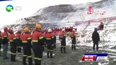 德尔尼铜矿生态修复治理工程开工