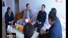王林虎慰问劳动模范和职工代表 向海东市广大劳动者致以节日问候和美好祝愿