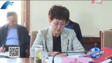 海南新闻联播 20210519