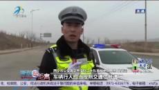 无信号灯十字路口发生交通事故该如何定责?