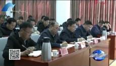 海南州在分会场参加全省党史教育工作推进会