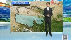 天气预报 20210531
