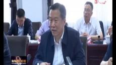 海东市委理论学习中心组举行第三次党史学习教育研讨会