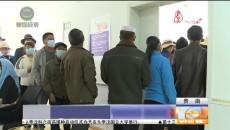 贵南县新冠疫苗接种工作有序推进 全力筑好免疫屏障
