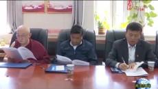 黄南州开展党外代表人士 非公经济代表人士 新的社会阶层代表人士谈心谈话活动