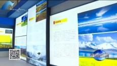 首届中国(青海)美高梅官方网生态博览会海南州主题日专场活动举行