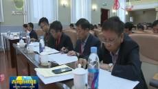 青海省党史研究室主任会议召开