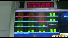 海北州广播电视台 青海省广播网络公司海北分公司联合开展广播电视安全应急实战演练活动