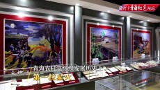 【打卡青海红色地标】双树:红色火种撒高原