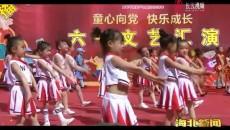 """祁连县:抓好""""双色""""教育 培育新时代好少年"""