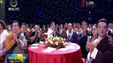 青海广播电视台安多卫视庆祝建党100周年大型诗歌朗诵会《新时代的光芒》录制完成