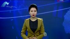海南新闻联播 20210611