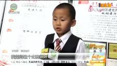 """""""感党恩·听党话·跟党走""""青少年儿童文艺演出在西宁举行"""