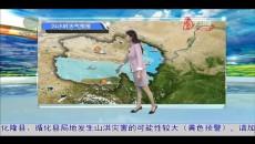 天气预报 20210613