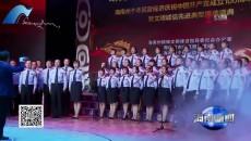 海南州举办个体民营经济庆祝建党100周年文艺演出活动