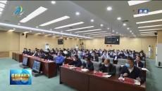 西宁市召开安全生产电视电话会议 以极端负责态度 全力做好安全生产工作