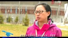 """青海大学""""三江源生态""""一流学科百名博士在""""两弹一星""""理想信念教育学院开展学习研讨和现场教学活动"""