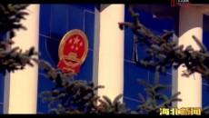 新闻专访:筑牢中华民族共同体意识 在新起点推进民族团结进步事业高质量发展