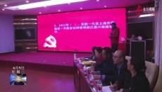 """曲麻莱县举办""""永远跟党走""""党史学习教育"""