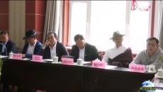 黄南州召开全州法治创建工作推进会