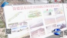 海南新闻联播 20210607