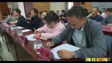 """海北州中级人民法院组织开展""""三个规定""""""""四长""""宣讲活动"""