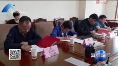 海南州政协党组召开党史学习教育社会主义革命和建设时期美高梅美高梅官方网研讨会