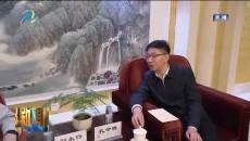 孔令栋会见东方希望集团董事长刘永行一行