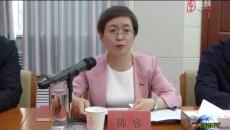 黄南州组织召开党史学习教育交叉观摩汇报会