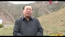 多杰在门源县调研乡村旅游等工作