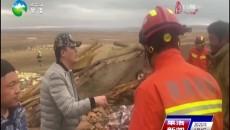 张龙:玛多5·22地震最美逆行者