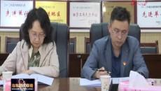 省委党史学习教育第二巡回指导组赴海东工业园区观摩交流