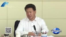 海南州政府党组召开第三次党史学习教育美高梅美高梅官方网研讨会